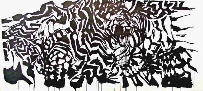 'Untitled', 2007, ink on paper, 150x340 cm